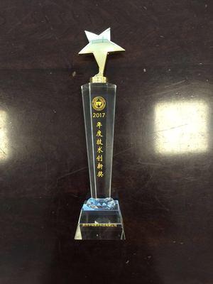 """""""2017年度技术创新奖""""-贵阳市信息技术IT行业商会20180421.jpg"""
